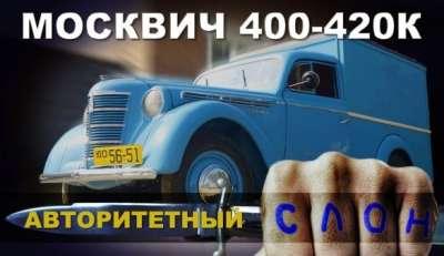 5259378ad7f99d4dc13860cecb14ba03