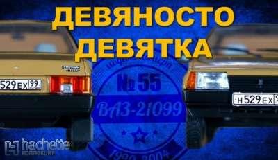 41c18d8b970f79cc257f7d09c33a71dd