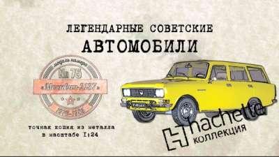 9e34c1974db9dc21643b55aa8087fa11