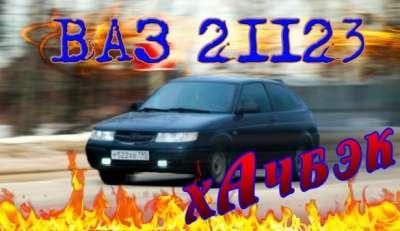 d7492ccb0de6398b04713e63274f5478